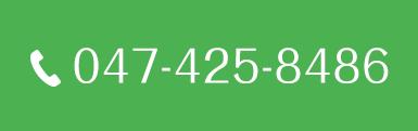 Tel. 047-425-8486